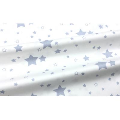 """0187 Хлопок Сатин 100% 160 см """"Серые звезды на белом"""""""